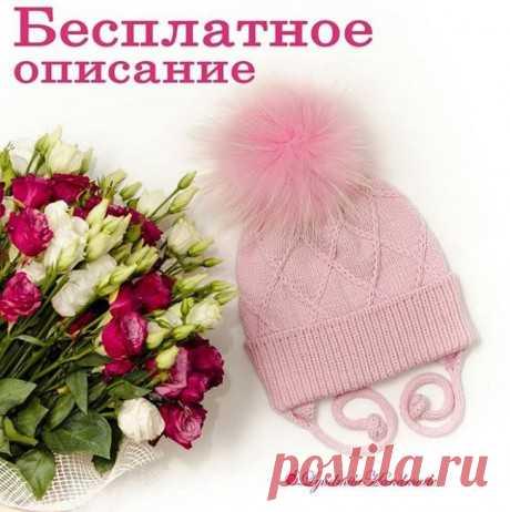 Вяжем детскую шапку, бесплатное описание, Вязание для детей