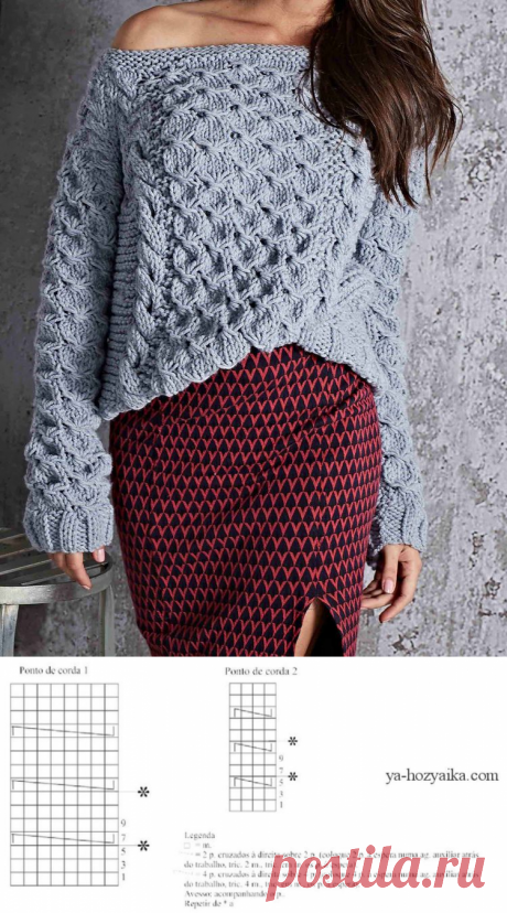 Вязаный свитер оверсайз схема узор крупные соты. Схема узора соты. Вязание пуловера оверсайз схема. Пуловер со спущенным плечом