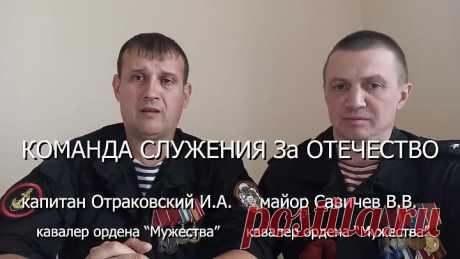 Военные поднимут страну! Являются ли В.В. Путин и С.К. Шойгу военными