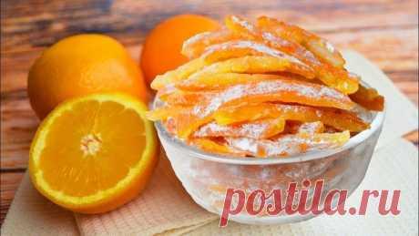 Цукаты апельсиновые  Как правило, после использования апельсиновых долек остается невостребованной ароматная кожура, которую мы выбрасываем. Но я всегда за то, чтобы кулинарное производство было экономным и безотходным. Из апельсиновых корок вы также можете приготовить очень вкусное варенье  Поэтому решила не утилизировать шкурки, а приготовить из них цукаты. Они получились настолько вкусные, что захотелось поделиться рецептом с вами. Эти цукаты можно есть вприкуску с чаем...