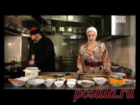 Монастырская кухня №1.