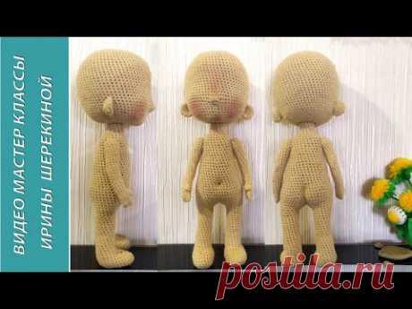 Моя кукла. My doll. Amigurumi. Crochet. Вязать игрушки, амигуруми.