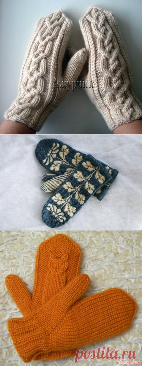 Варежки. Вязание варежек спицами от кончиков пальцев- МК.