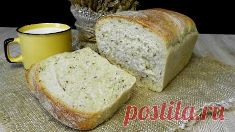 Нашла удачный рецепт домашнего хлеба(не сравнится с магазинным) Недорого, а как вкусно | Pro еду | Яндекс Дзен
