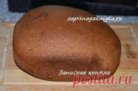 Хлеб на сыворотке ржаной (с сухим квасом)