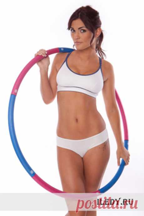 How many to twist a hoop to grow thin | Lovely Ya S of the childhood seldom who perceives a familiar hoop seriously. And it is vain, with its help it is really possible to put a waist and hips in order. How to grow thin, twisting a hoop? Whether matters, plastic to twist a hoop or aluminum? Whether harmfully to twist a hoop? Today on all these questions we will receive irrefragable answers. Contents: Why the hoop is effective for weight loss? How to grow thin, twisting a hoop? Recommendations at first occupations...