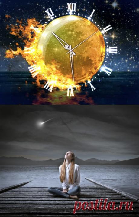 El horóscopo para noviembre de 2017