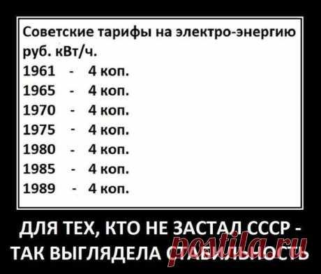 (75) Одноклассники