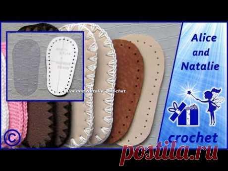 Подошвы для детской обуви. Часть 1. Изготовление шаблона.  Alice and Natalie - crochet - YouTube