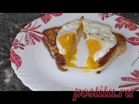 Быстрый бутерброд на завтрак а ля Крок Мадам - YouTube