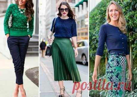 Цветовые сочетания в одежде на осень 2020: идеи, фото