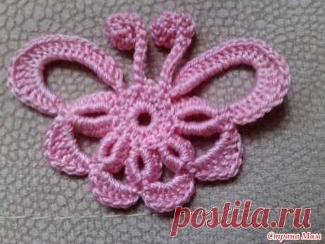 бабочка маленькая - Вязание - Страна Мам
