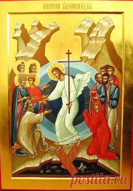 La Pascua a nosotros llega.