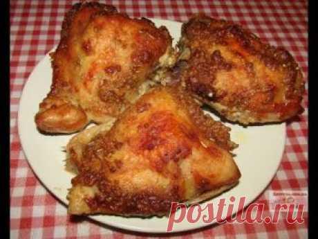 Курица, запечённая в горчичном маринаде