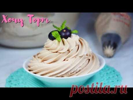 Простой крем для торта за 5 минут. Очень вкусный!!! Попробуйте - Понравится! 👍 Крем чиз для торта