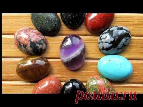 Как камни могут изменить жизнь. Астрология. Эзотерика