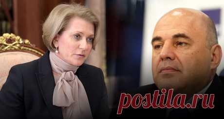 Глава Роспотребнадзора Попова пояснила, почему премьер заразился коронавирусом   Листай.ру ✪