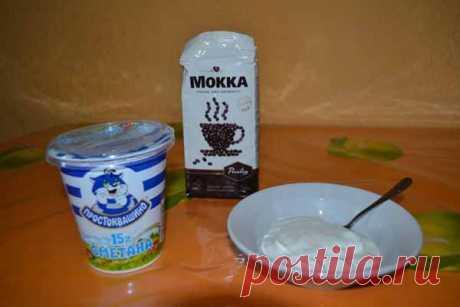 Кофейный скраб от целлюлита | Блог Ирины Зайцевой