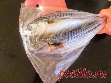 Рецепт моего школьного товарища / Такая скумбрия вкуснее красной рыбы   Пикабу