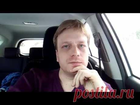 Тойота Рав 4 мнение спустя 1 год владения - YouTube