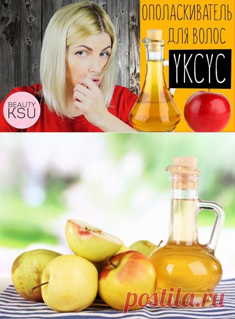 Она протерла лицо яблочным уксусом. Такого эффекта не ожидал никто!   Используете яблочный уксус только для кулинарии? После прочтения этой статьи вы начнете использовать уксус для красоты и здоровья.
