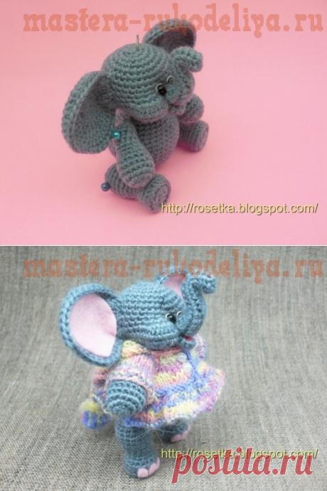 Мастер-класс по вязанию крючком: Слоненок