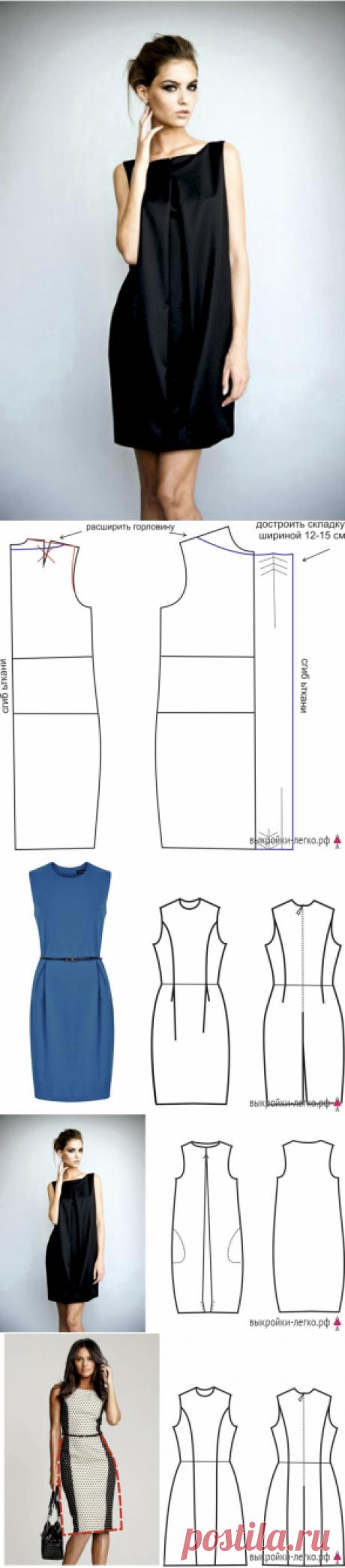 Платья на разные типы фигур для начинающих   Готовые выкройки и уроки по построению на Выкройки-Легко.рф