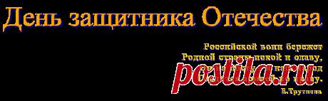 Дневник Людмила_Мамонтова