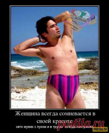 Понедельник - как много в этом слове для сердца русского слилось...