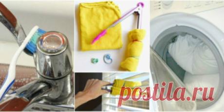 10 маленьких вещей, которые нужно почистить перед приходом гостей Они незаметны, но способны испортить все впечатление от вашей уборки.