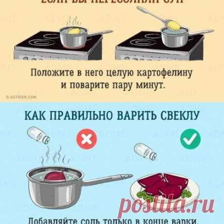 15 бесценных советов, которые облегчат жизнь на кухне 👍