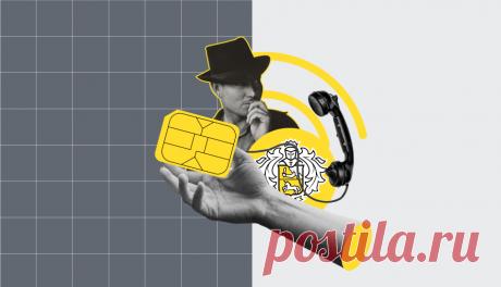 Если вас больше не устраивает ваш мобильный оператор, присмотритесь к Тинькофф Мобайл. Вот топ-10 преимуществ   Тинькофф   Яндекс Дзен