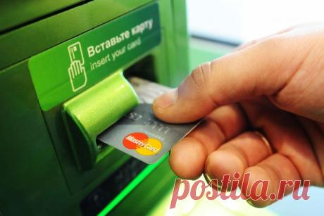 Как правильно хранить банковскую карту | Записки Айтишника | Яндекс Дзен