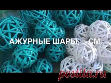 Декоративные шары из газетных трубочек.