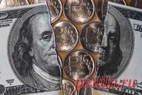 Доллару предсказали серьезный обвал Вторая волна коронавируса в США может резко подорвать позиции доллара, который существенно потеряет в цене. К такому выводу пришли сразу несколько аналитиков и организаций. В частности, по оценкам быв...