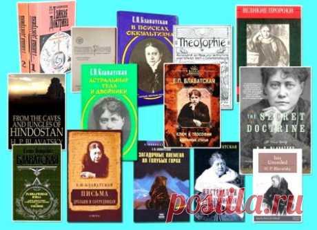 Вестник СВЕТА и его Миссия. Этот Памятный День посвящается одному из Неземных Вестников, жившему и выполнявшему свою миссию в XIX веке: философу и мистику, пророку и реформатору, титану и загадке, известной как Елена Петровна Блаватская.