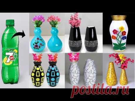 Plastic bottle flower vase making - Paper flower vase || प्लास्टिक की बोतल फूल फूलदान बना रही है