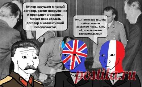 Пару слов о тех, кто любит осуждать Ленина и Сталина | Исторический обзор | Яндекс Дзен