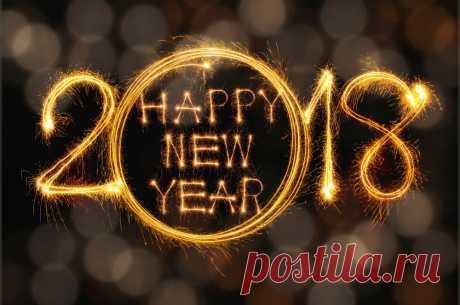 Загадки на Новый год 2018 с ответами   Для детей, подростков и для взрослых Загадки на Новый 2018 год Собаки с ответами: с подвохом, для детей и взрослых, смешные, новые, прикольные, шуточные, сложные, новогодние игры и развлечения для веселой компании!