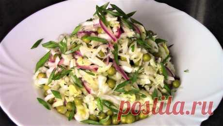 Как приготовить вкусный салат из свежей капусты с зеленым горошком.