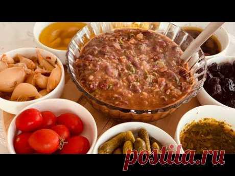 ЛОБИО по-грузински от Этери - Наш любимый Рецепт - Самостоятельное блюдо или Гарнир