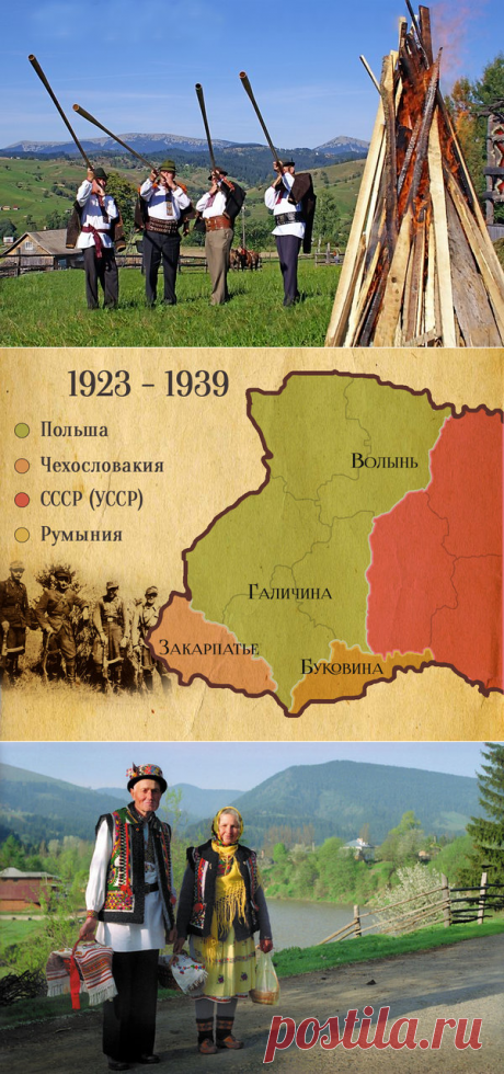 Как народ Западной Украины встретит армию РФ в случае войны — соцопрос и исторические факты