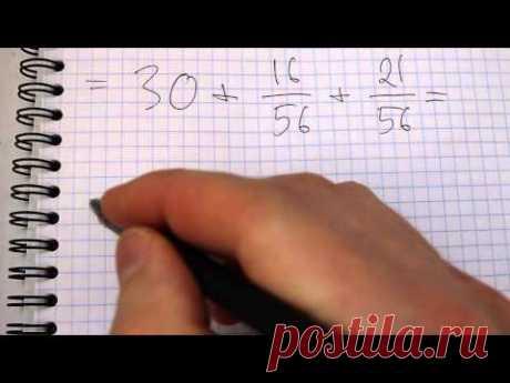 Сложение дробей с разными знаменателями, сложение смешаных чисел