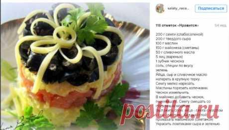 Салаты на Новый год 2017: салаты и рецепты с фото, простые, красивые и вкусные салаты на стол -