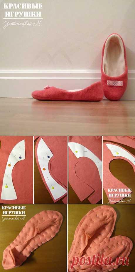 ¡(+1) - Cosemos las zapatillas por las manos | HAZ!