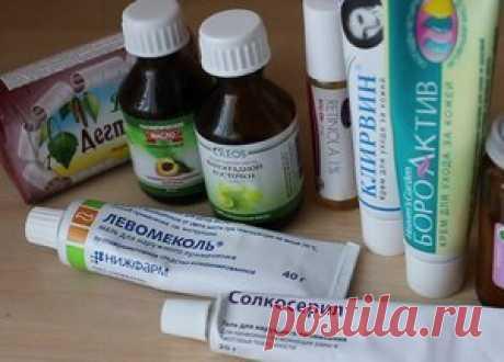 Дешевые аптечные средства для красоты: 25 препаратов В статье рассматривается, какие недорогие средства для красоты можно приобрести в аптечной сети, как применять 20 препаратов для лица и тела