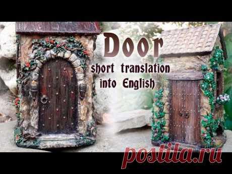 Двери и детали для Чайных домиков. Doors for tea houses.