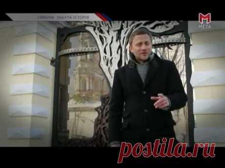 Україна: забута історія - Іван Мазепа: вдячність царя