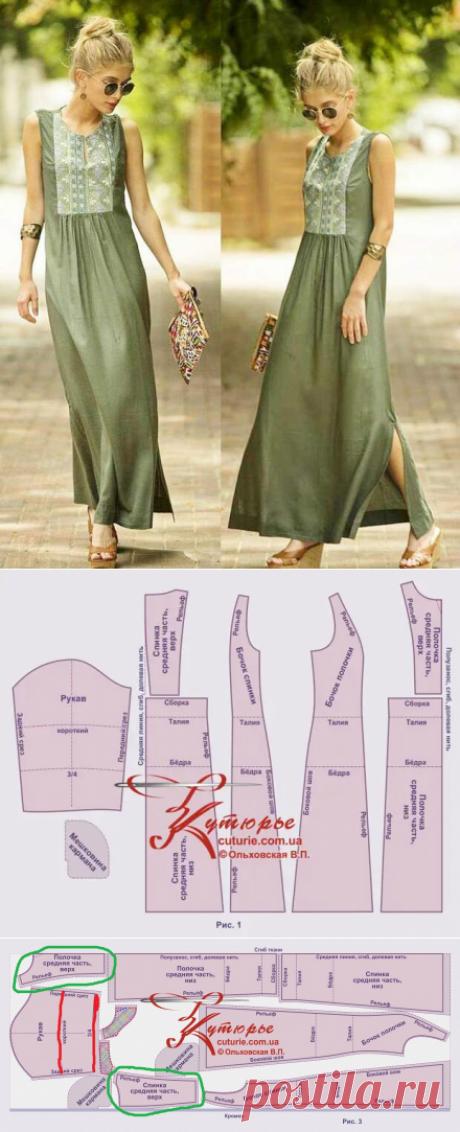 Платье-трапеция в стиле бохо с рельефом - Сделай сам - медиаплатформа МирТесен