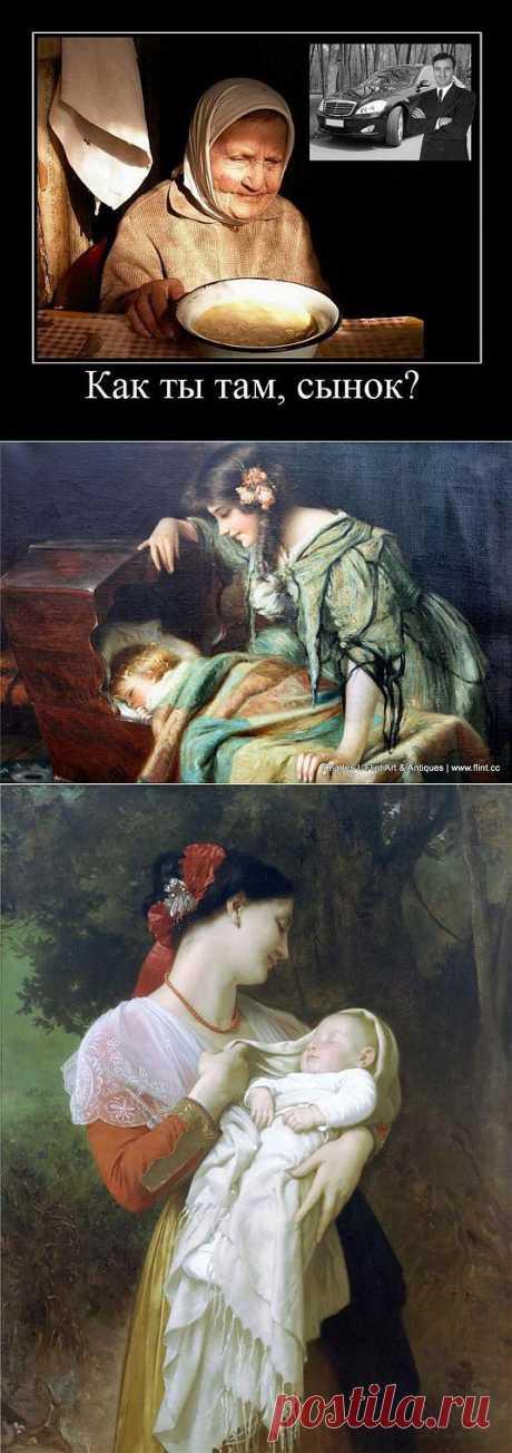 материнская любовь - Самое интересное в блогах